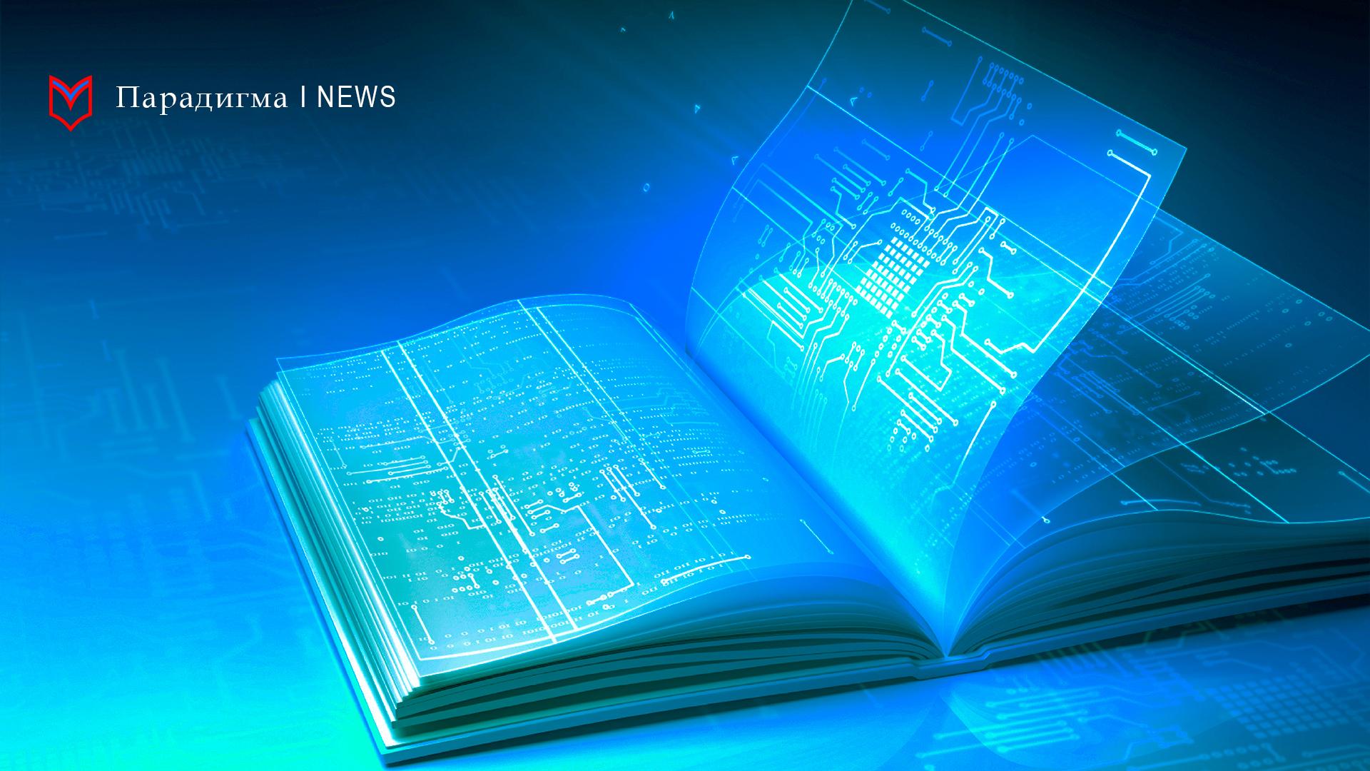 Конкурс «Учебные материалы для школы будущего»