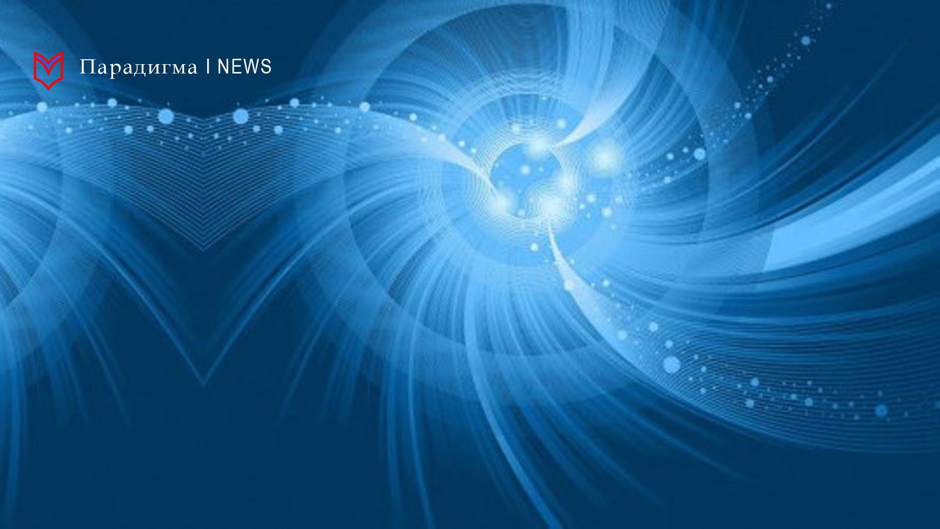 V юбилейный Всероссийский практический форум «Образование 2020»