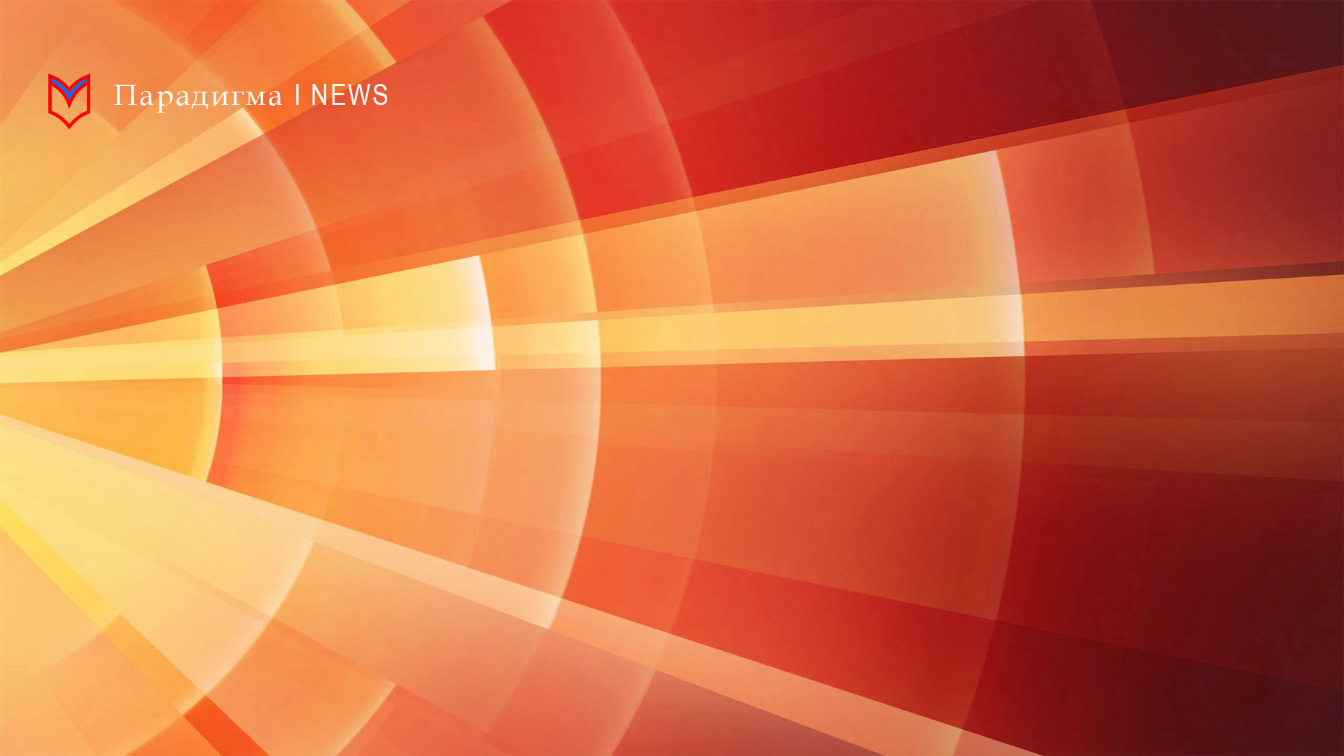Министр просвещения Сергей Кравцов обсудил вопросы образования и воспитания школьников с Уполномоченным при Президенте по правам ребёнка Анной Кузнецовой